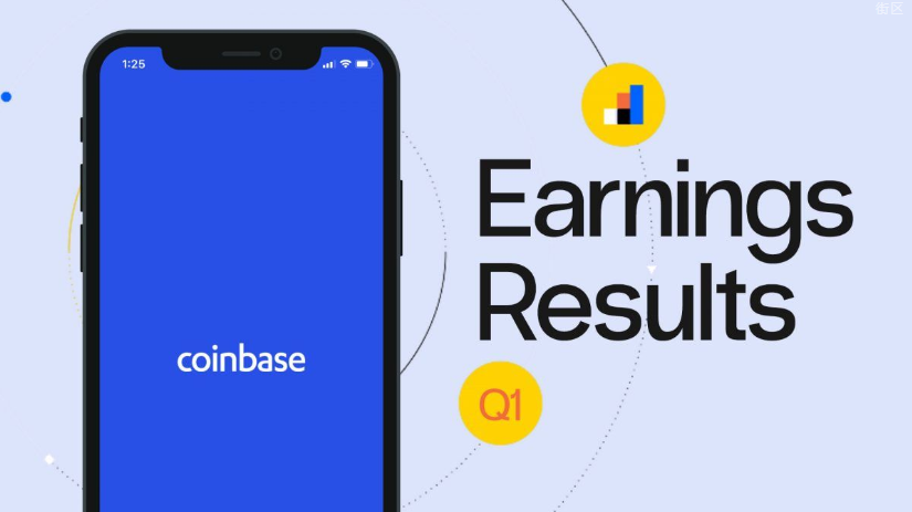 Coinbase表示,在第一季度收益强劲后,它将支持更多资产,包括DOGE